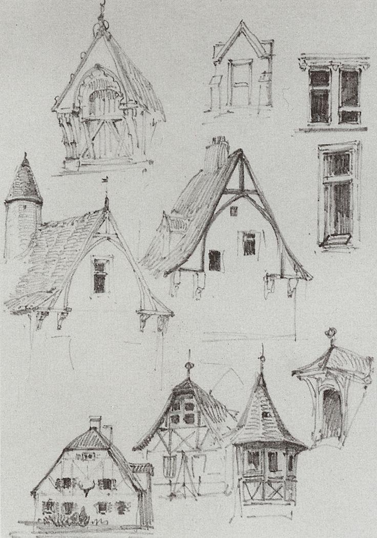 Поленов. Архитектурные зарисовки. Из путешествия по Германии. 1872