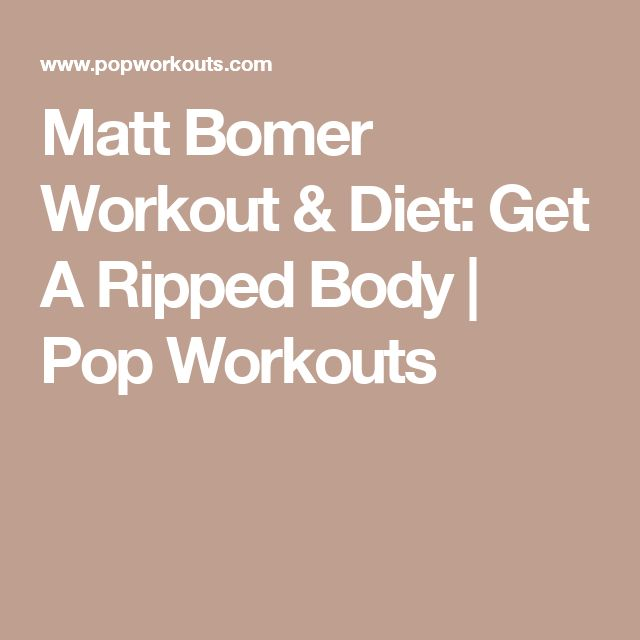 Matt Bomer Workout & Diet: Get A Ripped Body | Pop Workouts