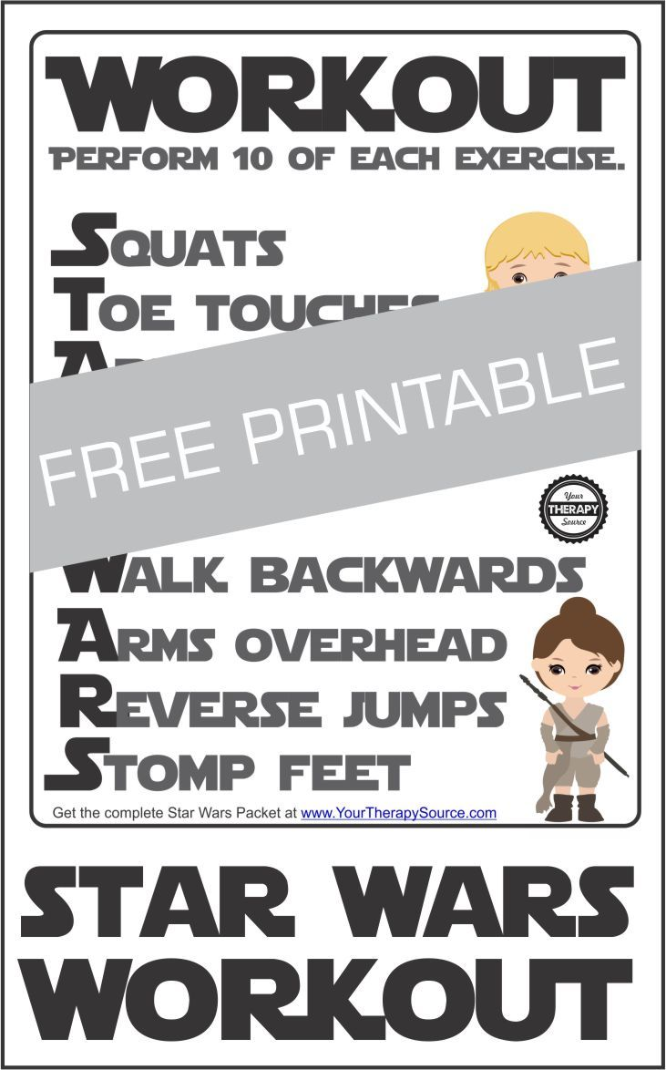 Star Wars Brain Break Workout from Your Therapy Source - great for a Star Wars Party too!