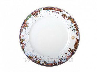 Тарелка Европейская Снежная история 250 мм арт. 80.80791.00.1