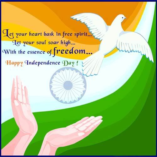 Quotes On Independence Day By Jawaharlal Nehru: Independence Day Quotes24