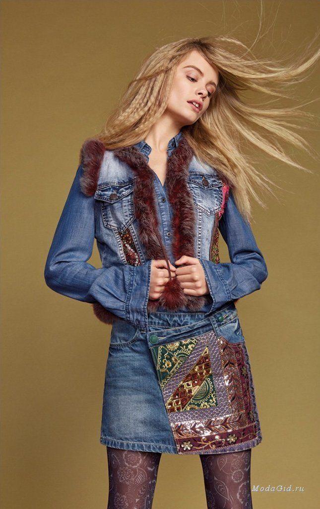 Мастер-классы по переделке одежды из денима от испанского бренда Desigual. Оригинальные способы декорировать джинсы с помощью модных нашивок, аппликаций, бисера.