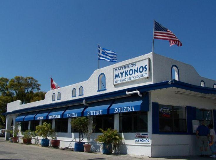 Tarpon Springs Florida New Listings