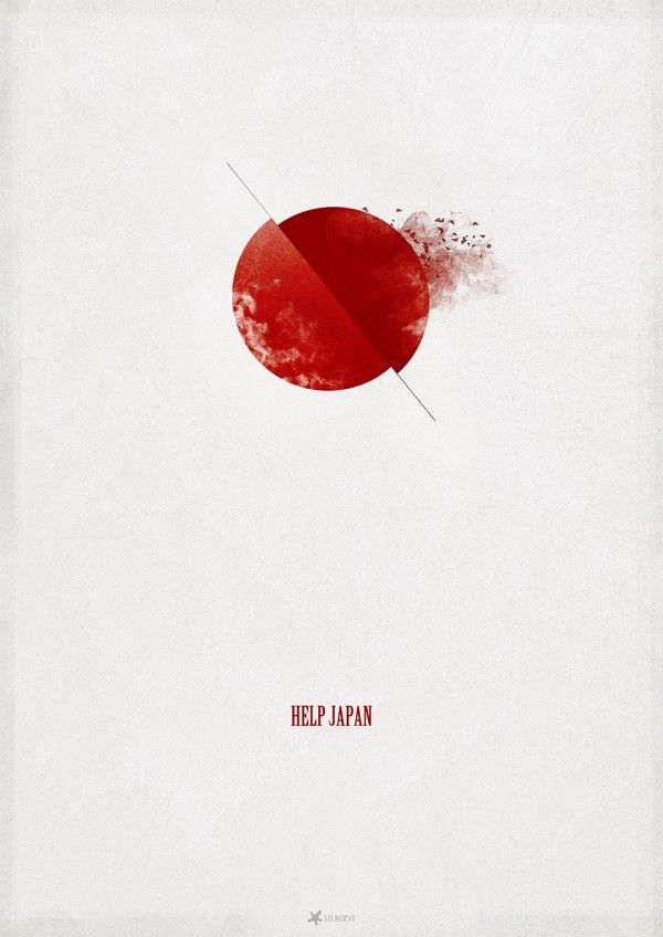 Help Japan ... Relief poster for Red Cross