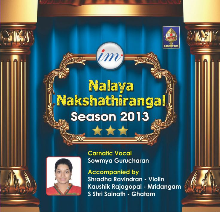 Nalaya Nakshathirangal - Season 2013  Carnatic Vocal By Sowmya Gurucharan