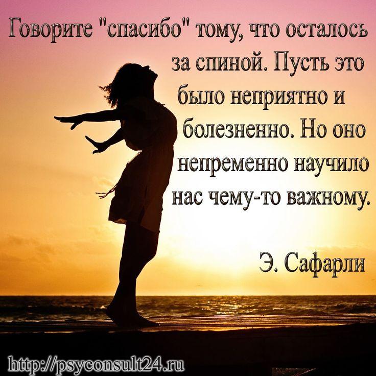 #консультация #психолог24 #психология