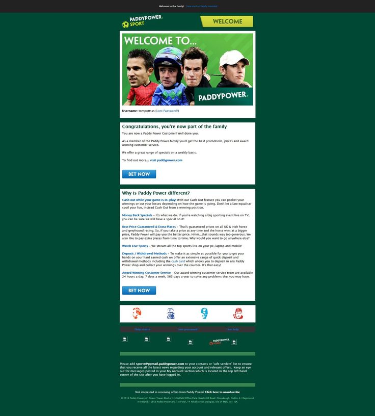 Paddy Power welcome email