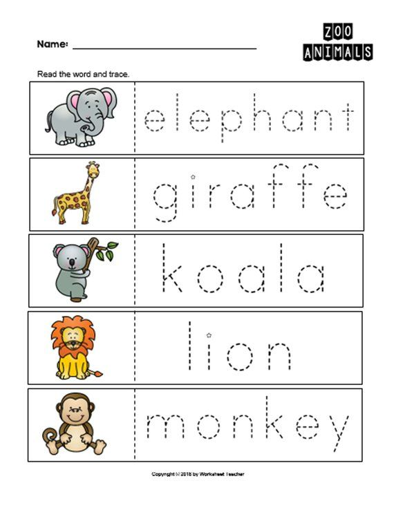 10 arctic animals preschool curriculum activities preschool b w worksheets pdf digital. Black Bedroom Furniture Sets. Home Design Ideas
