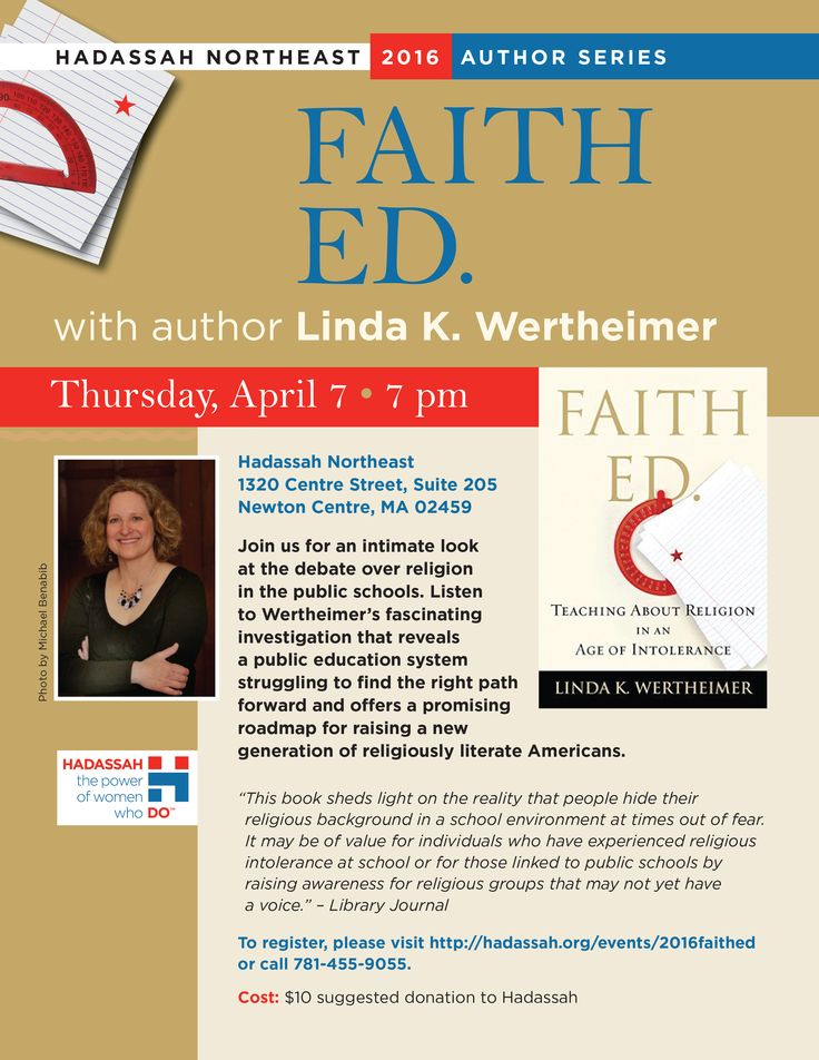 Hadassah Spotlights Religion in Public Schools  with Faith Ed. Author Linda K. Wertheimer