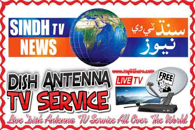Online Sindhi News TV Live Streaming From Pakistan
