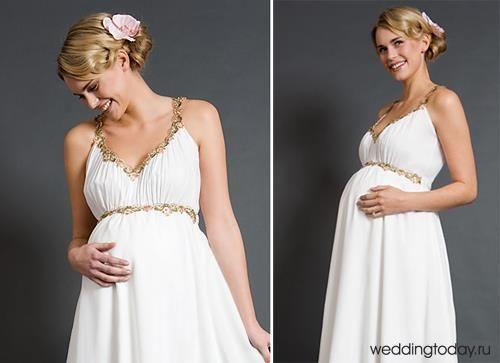Беременные невесты в свадебном платье