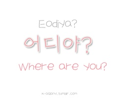 .where are you?