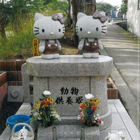 「japanese weird tombstone」の画像検索結果