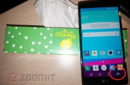 LG G4 dual-SIM version leaks, with extra details and images - GSMArena.com news