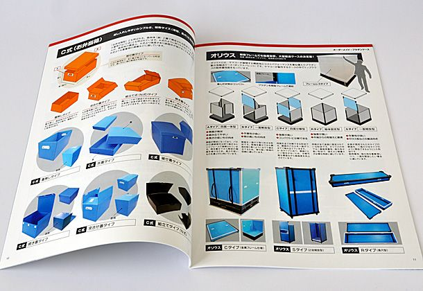 環境にやさしい包装資材として注目され、需要が増えているプラスチックダンボール(通称:プラダン)の製造・販売メーカー様の総合製品カタログを制作事例として紹介しています。