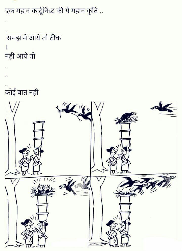 Pin by Anita Joshi on Smile please.