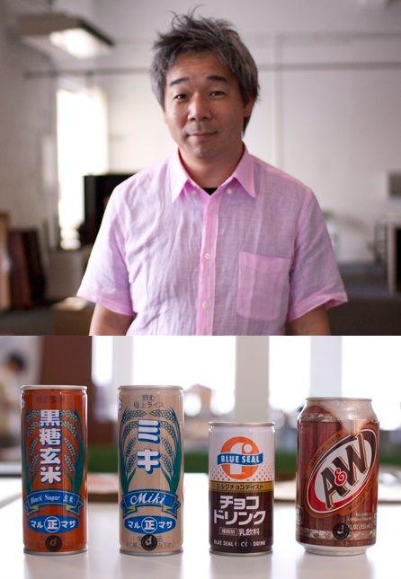 D Okinawa