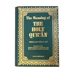 Quran translation in English, the meaning of the Holy Quran