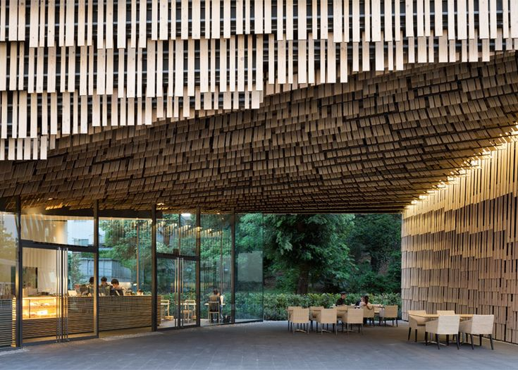 Kengo Kuma creates facade of wooden strips for University of Tokyo computing facility.