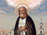 Чудеса молитвы Серафиму Саровскому