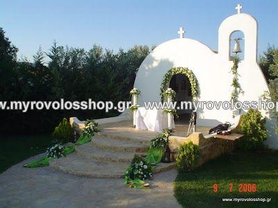 myrovolos : γάμος στο κτήμα Νεφέλες στη Βάρη