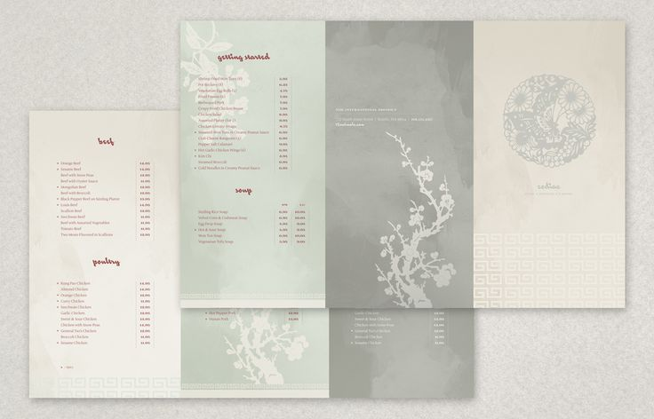 Silken Chinese Restaurant Menu Template | Inkd