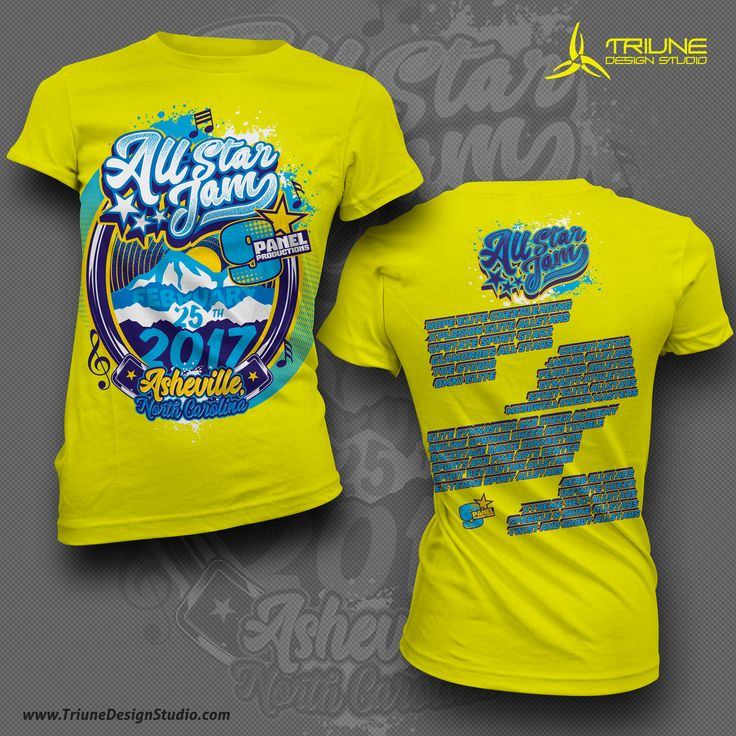 9 panel all star jam cheer event tshirt by triune design for All star t shirts