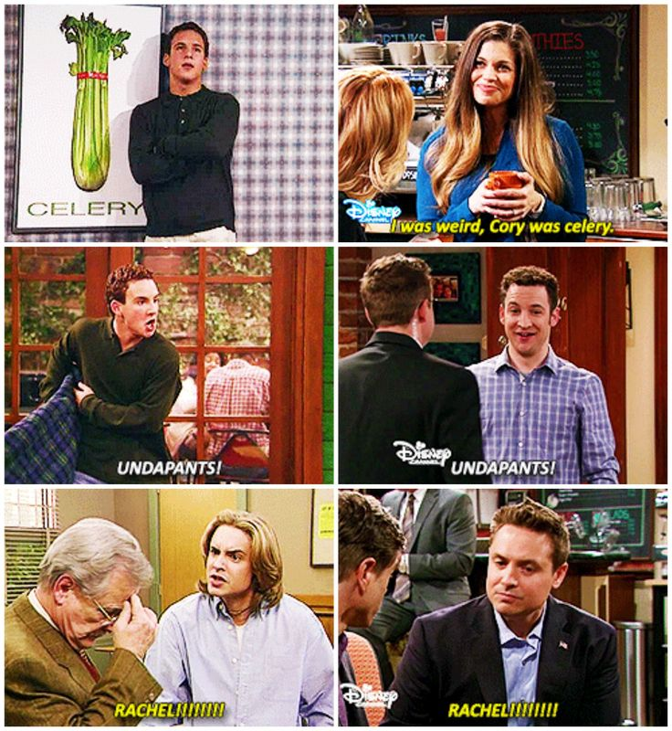 undapants girl meets world The now 33-year-old actor is jumping back into the boy meets world character that made him famous two decades ago with disney channel's upcoming spin-off girl meets world.