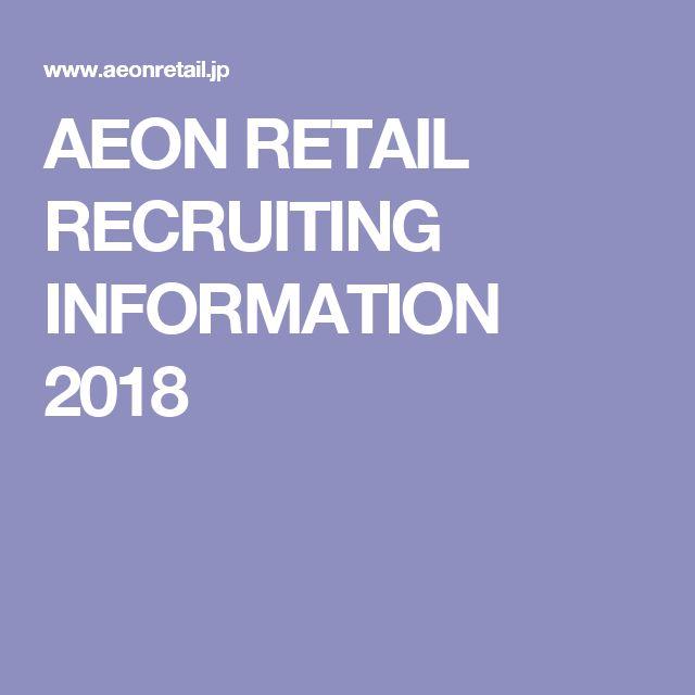 AEON RETAIL RECRUITING INFORMATION 2018