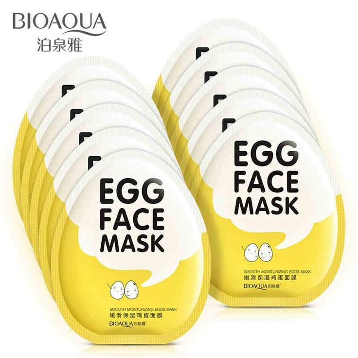 BIOAQUA Egg Facial Masks Oil Control Brighten Wrapped Mask Tender Moisturizing Face Mask Skin Care moisturizing mask