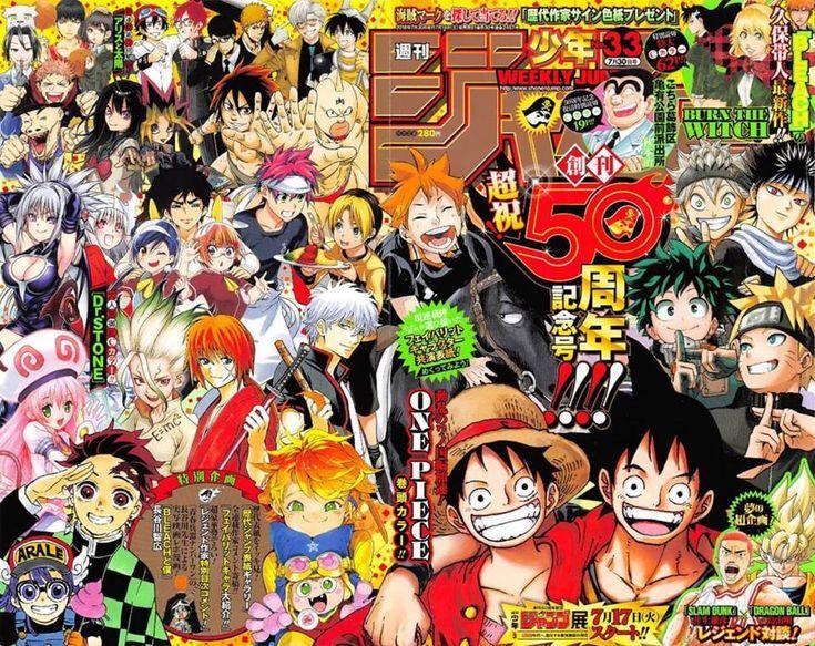 [Manga] [Anime] Esta es la portada completa de la