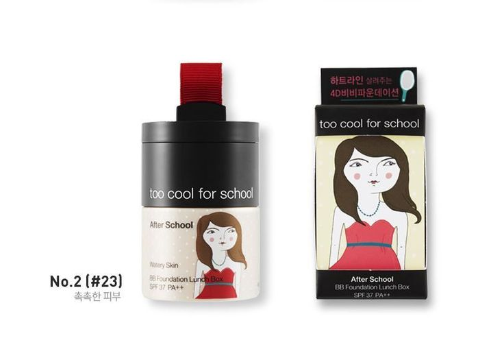 TOO COOL FOR SCHOOL After School BB Foundation Lunch Box SPF37 (NO 2 Watery) #TOOCOOLFORSCHOOL