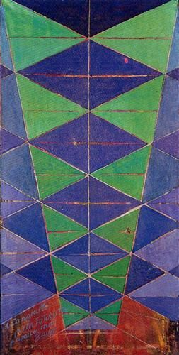 Iridescent Interpenetration - Giacomo Balla