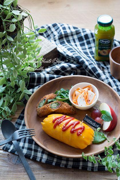 あ~るママオフィシャルブログ「毎日がお弁当日和♪」Powered by Ameba -20ページ目