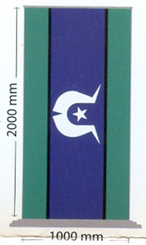 Torres Strait Island Flag Pull Up Banner  Size: 2000mm x 1000mm with carry bag  Price:  Deluxe Base - $475.00 5 year guarantee Standard Base - $385 2 year guarantee made in Australia [exclusive from the free postage offer]