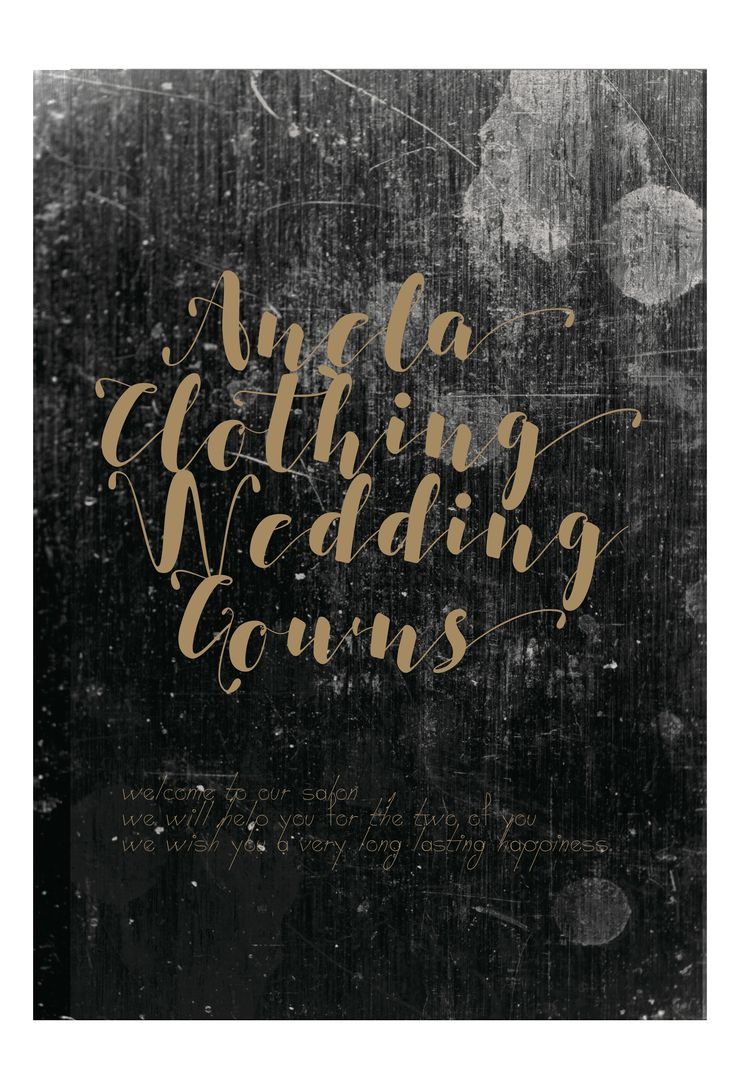 アーネラクロージングのデザイナーズポスター