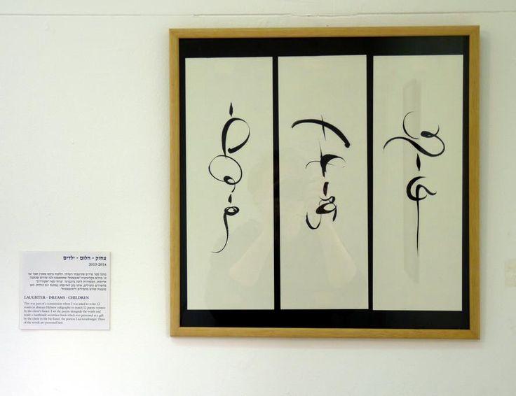 Biblical hebrew letter j develop b after hieroglyphic jesus