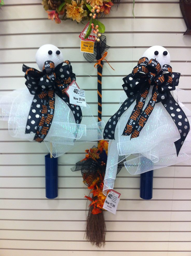 Ghosts on a stick ( ready for your porch step containers) by Ann@6734