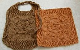 FREE KNITTING PATTERNS FOR WASH CLOTHES   KNITTING PATTERN