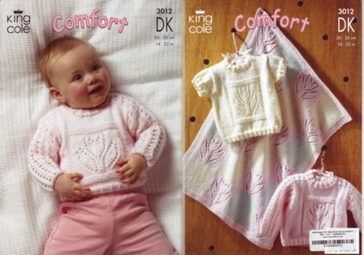 King Cole 3012 Knitting Pattern Baby Child jumpers and blanket  14-22 inched (36-56 cm)  DK new by Bobbinswool on Etsy