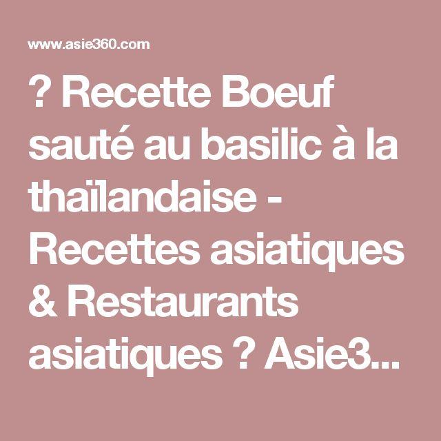 ★ Recette Boeuf sauté au basilic à la thaïlandaise - Recettes asiatiques & Restaurants asiatiques ★ Asie360