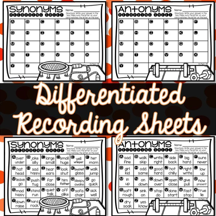 Differentiated Recording Sheets for Synonym and Antonym Gym