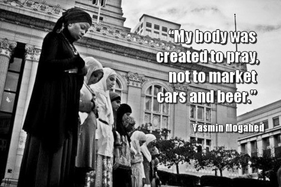 inspirational quote for woman in islam