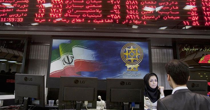 Iran already has a lot of problems, and the next one could be a banking crisis