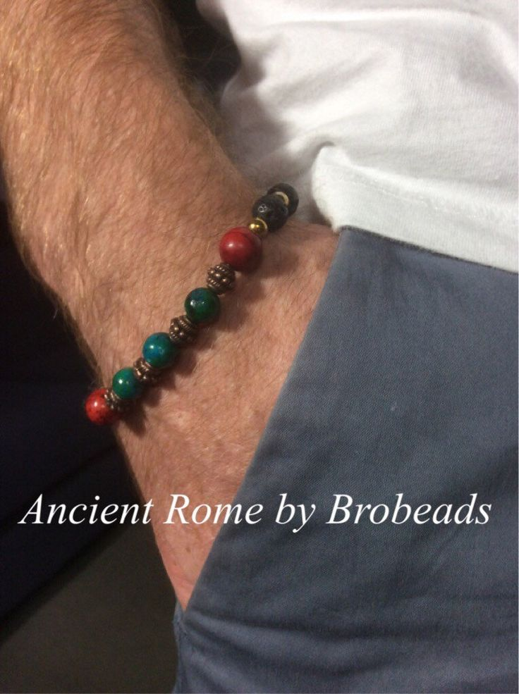Ancient Rome Bracelet by brobeadshop on Etsy https://www.etsy.com/listing/221956913/ancient-rome-bracelet