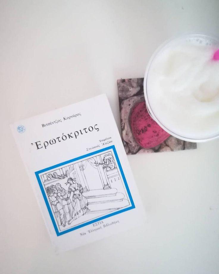 ~Και πώς να σ'αποχωριστώ και πώς να σου μακρύνω και πώς να ζήσω δίχως σου τον χωρισμό εκείνο; ~ 💭 Erotocritus 📚 #bookdragon #instavivlio #toomanybooks #booklover #booksaremyfriends #bookish #greekliterature #igreads #bookphotography #booksofinstagram #bookaholic #bibliophile #literature #picofday #toomanybooks #greekindies