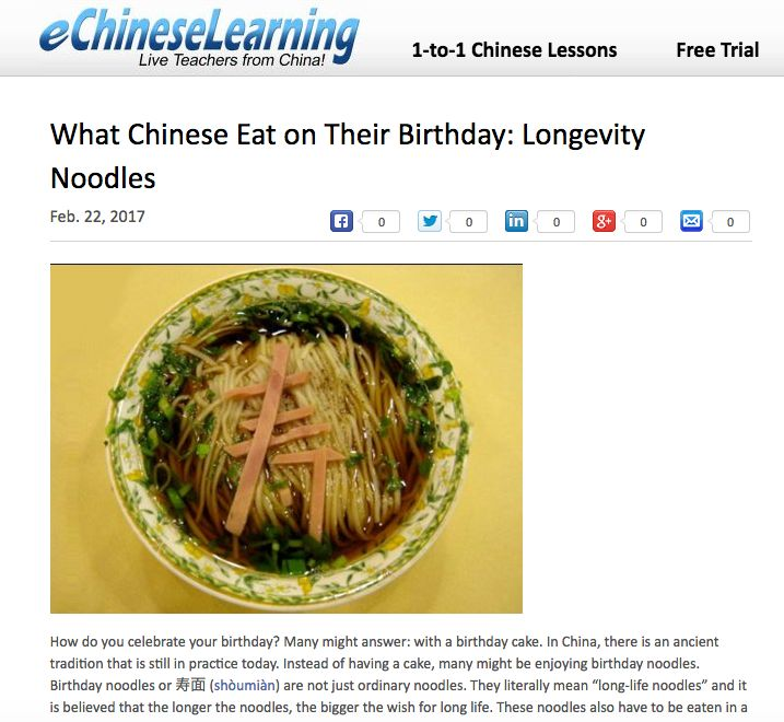 "How do you celebrate your birthday? Many might answer: with a birthday cake. In China, there is an ancient tradition that is still in practice today. Instead of having a cake, many might be enjoying birthday noodles. Birthday noodles or 寿面 (shòumiàn) are not just ordinary noodles. They literally mean ""long-life noodles"""