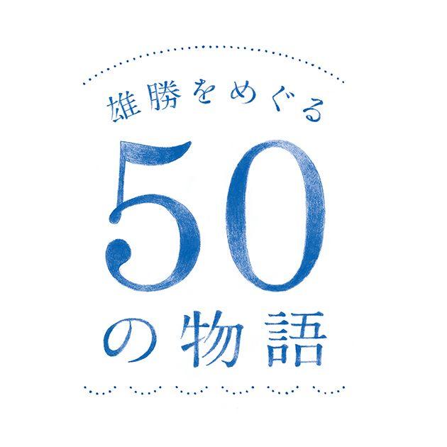 Kaori Kato