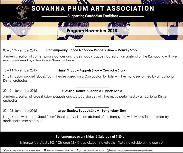 Sovanna Phum Art Association offers shows to local and international audiences every Friday and Saturday evening; after the performance our audience has the amazing chance to learn more about the s...