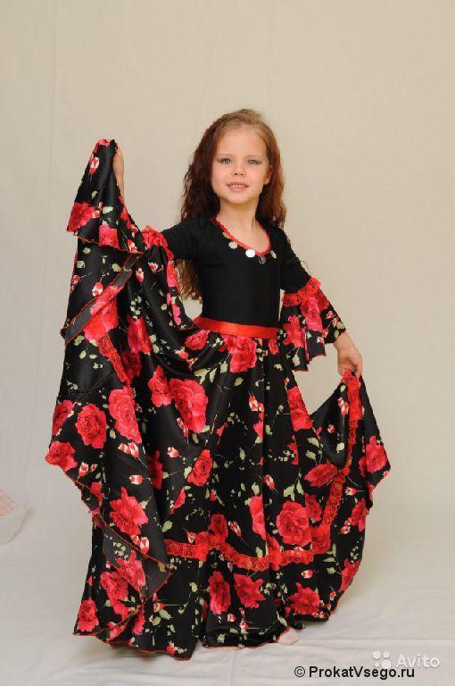 Цыганская юбка для девочки
